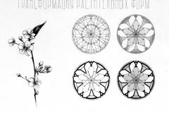 Урок композиции Стилизация