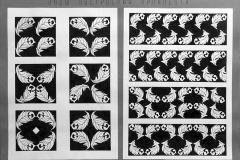 Урок композиции Комбинаторика