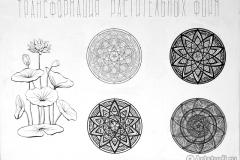 Урок композиции Стилизация растений
