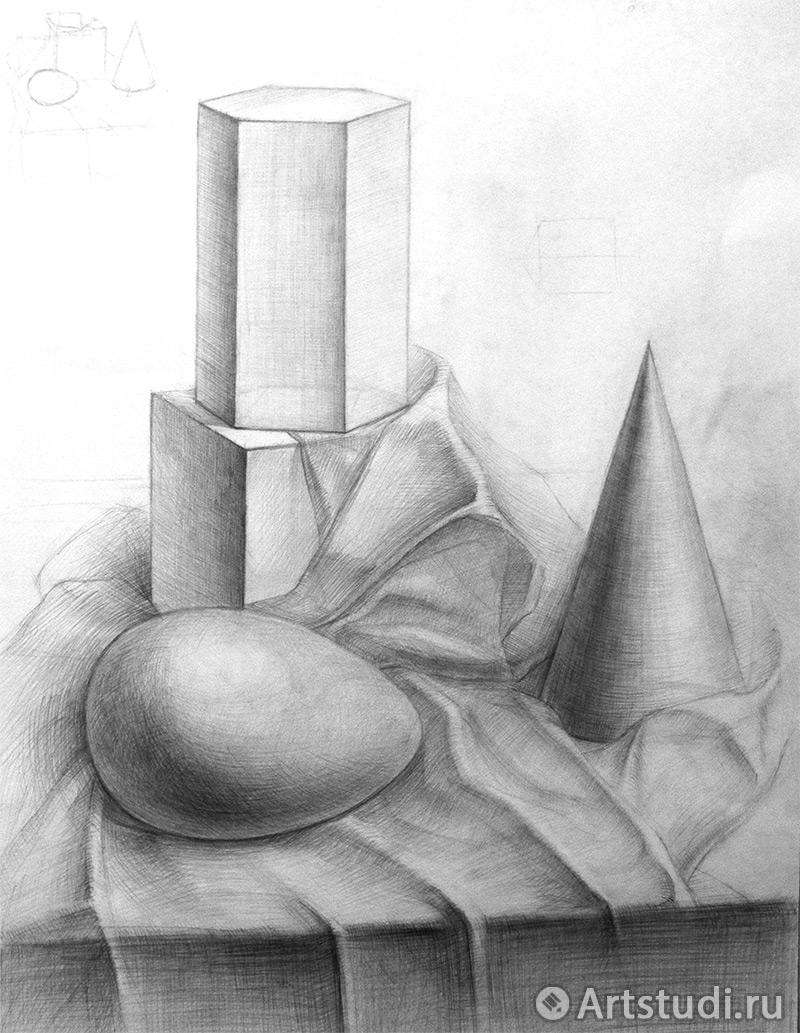 Как рисовать натюрморт из геометрических фигур
